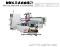 CNC Engraving Machine-CNC Router - New Type Bamboohat ATC CNC Router