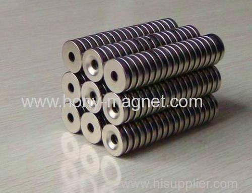 Permanent sintered neodymium magnet for mri