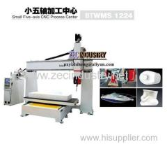 CNC Engraving Machine-CNC ROuter - SmallFive-axis Processing Center
