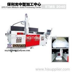 CNC Engraving Machine-CNC Router - EPS Foam MediumSize Processing Center