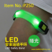 LED Sport safety Band Light