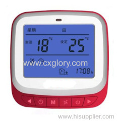 Hot Sales 7-Day Programmable Thermostat for Floor (warm-water) Heating System