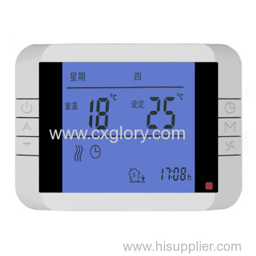 2015 Hot Sales-Programmable Thermostats for Floor (warm-water) Heating System
