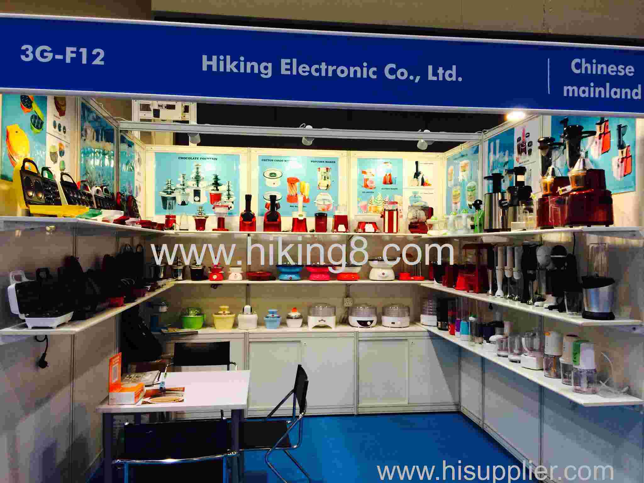 2014 Autumn HK Electronic Fair