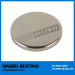 N42 D20x3mm Rare Earth Neodymium Magnets w/Ni coating