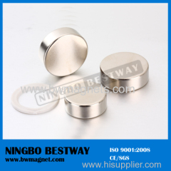 D10x8mm NdFeB Magnet Cylinder with Ni coating