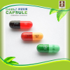 GMP and cFDA certified medicine package seperated size 2# empty gelatin capsules
