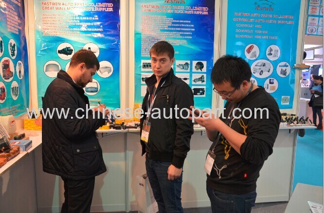Fastwin Successed to enter Shanghai Auto Parts Show at Dec.2014