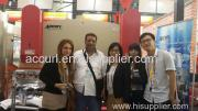 114th Canton Fair