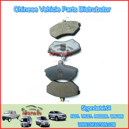 Front brake pads for Chevrolet Wuling N300