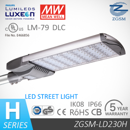 230W LED Street Light With Philips LUXEON T Chips From China Manufacturer H