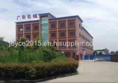 Hangzhou Guanghe Mechanical Co., Ltd