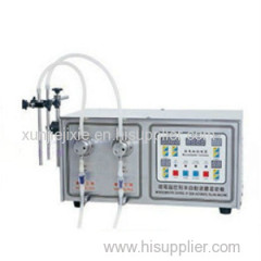 double heads soybean oil / cooking oil filling machine price