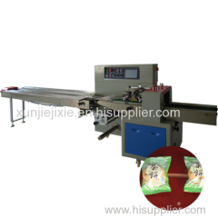Automatic Pillow Type Chocolate Packing Machine (china manufacturer)