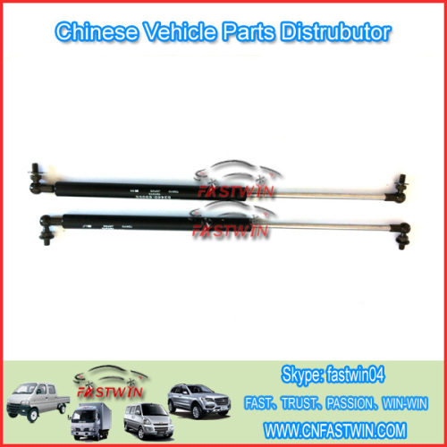 OEM 53450-69055 LH 53440-69055 RH gas spring for Toyota