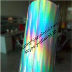 shenzhen minrui hologram UDV material accept custom order