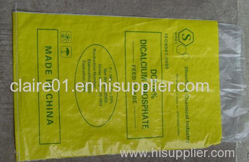 polypropylene production polypropylene non woven fabric