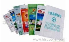 manufacturers of polypropylene polypropylene bag manufacturers