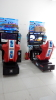 3D Car Racing Arcade Machine 2012 Outrun Racing car game