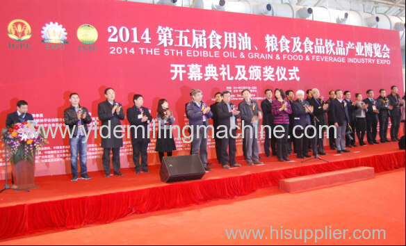 The 5th IGPE China International Grain Industry Expo     Modern grain and oil machinery exhibition
