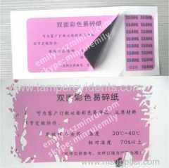 Minrui Special destructible label materials eggshell label papers
