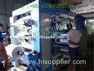 New 4 Color Plastic Bag Flexo Printing Machine High Speed Automatically Controlled