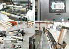Plastic Film / Paper Dry Laminating Machine High Speed Cylinder Controlled