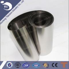Best Price For Titanium Foil In Baoji Jucheng For Sale
