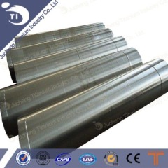 Titanium Ingot At A Low Price In Baoji Jucheng