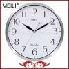 10 Inch Metal Wall Clock