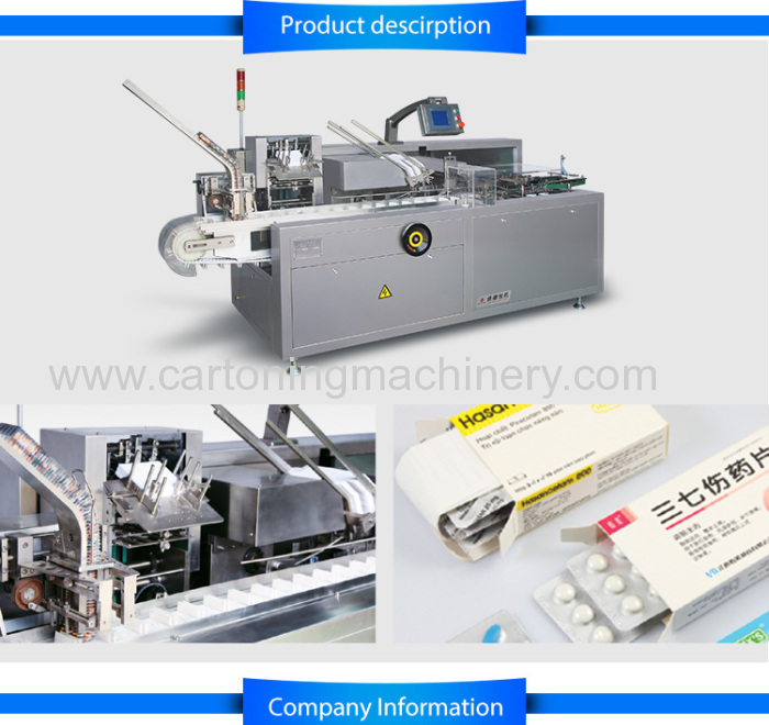 Automatic Horizontal Cartoning Machine for blister