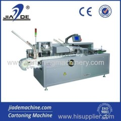 Automatic Cartoning Machine (Cartoner Machine)