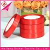 1inch satin ribbon for garment accessories