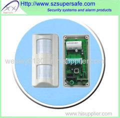 outdoor waterproof pir motion detector