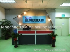 Shenzhen Turn Life Technology Co., Ltd.