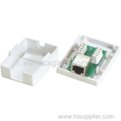 Shielded Cat. 5e FTP Surface Mount Box