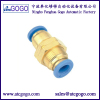 board to board connector pp joint water air hose connector bulkhead fitting