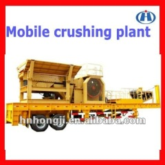 Hongji Brand mobile Jaw crusher station for sale