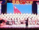 Lianyungang P10 Indoor Full Color LED Stage background Screen