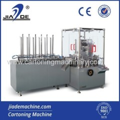 Automatic horizontal cartoning machine for sachet/condom