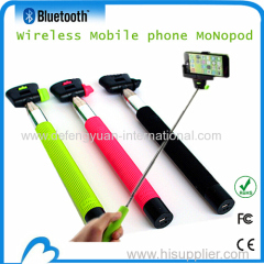 flexible wired cable take pole monopod