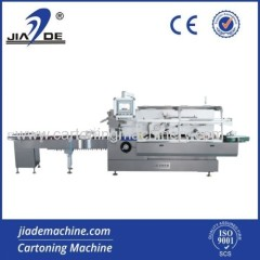 High Speed Continous Cartoning Machine for bottle/Vial