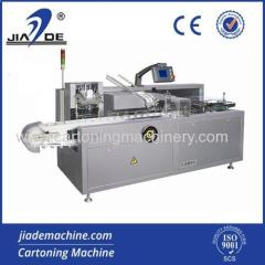Automatic Cartoning Machine for Tube/toothpaste China Supplier