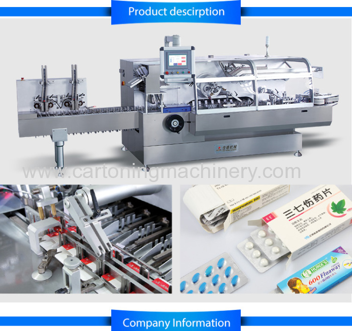 Automatic High Speed Continuous Cartoner Machine for tube/tray/bag