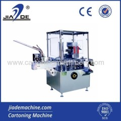 Automatic vertical cartoner for pharmacy