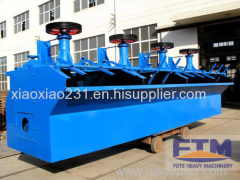 Good Capacity Flotation Separator