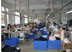 Ouling clothing co.,Ltd