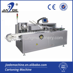 Automatic Box Cartoning Machine Equipment