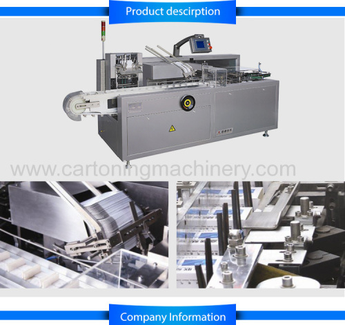 Pouch Carton Packing Machine china supplier