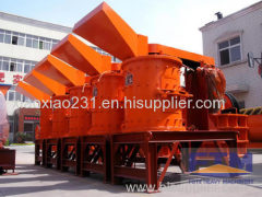 Vertical Crusher in China